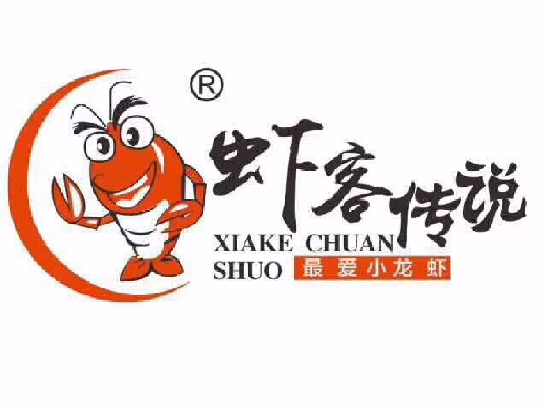 logo logo 标志 设计 图标 786_590